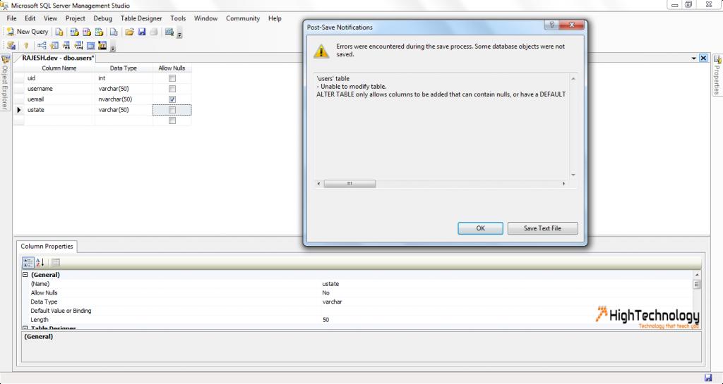 Save Text File in SQL Server