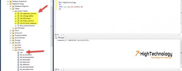 le Change Data Capture in SQL Server