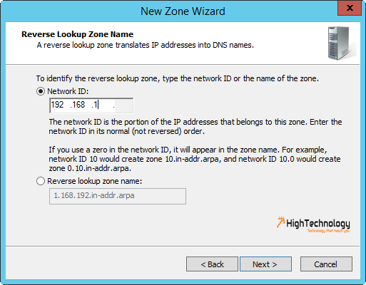 Network id in domain Controller