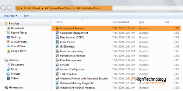 Access Denied to SSIS server DCOM permissions